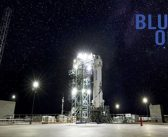 Amazon'un kurucusu turistik bir uzay istasyonu kurmayı planlıyor